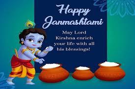 lord sri krishna janmashtami wishes