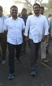 Kethireddy and jagan pada yatra