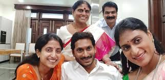 YS Sharmila (Ysrcp) Photos & Family