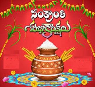 Pongal Greetings in telugu